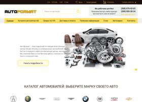 Auto-format.com.ua thumbnail