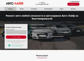 Auto-life.ru thumbnail