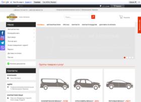 Auto-mechanic.com.ua thumbnail