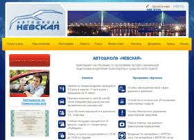 Auto-nevskaya.ru thumbnail