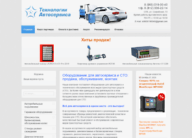 Auto-oborudovanie.ru thumbnail