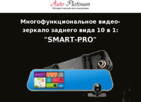 Auto-platinum.com.ua thumbnail