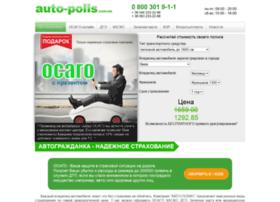 Auto-polis.com.ua thumbnail