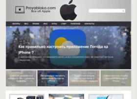 Auto-regis.ru thumbnail