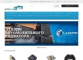 Auto-zap.com.ua thumbnail