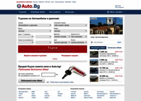 Auto.bg thumbnail