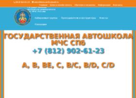 Auto.igps.ru thumbnail