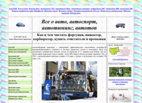 Auto.matrixplus.ru thumbnail