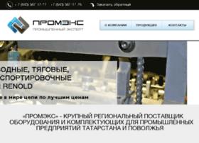 Auto.progorodsamara.ru thumbnail