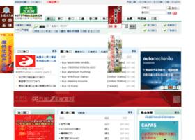 Auto1688.com.cn thumbnail