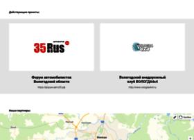 Auto35.ru thumbnail