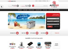 Auto365.co.il thumbnail