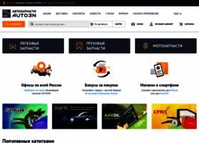 Auto3n.ru thumbnail