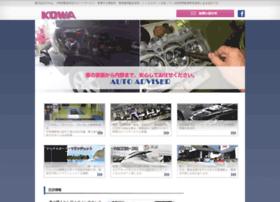 Autoadviser.jp thumbnail