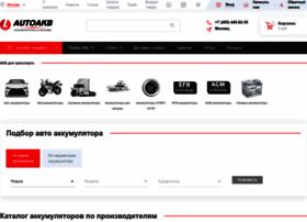 Autoakb.ru thumbnail