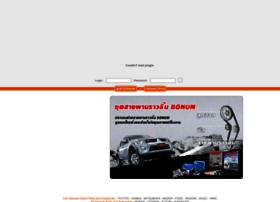 Autoatone.com thumbnail