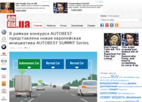 Autobild.ua thumbnail