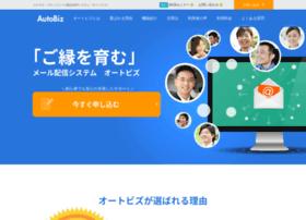 Autobiz.jp thumbnail