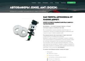 Autobuffer.com.ua thumbnail