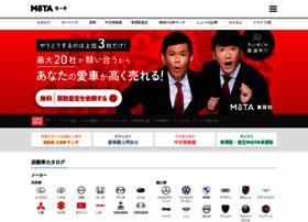 Autoc-one.jp thumbnail