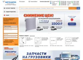 Autodepo.ru thumbnail