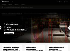 Autodesk.ru thumbnail