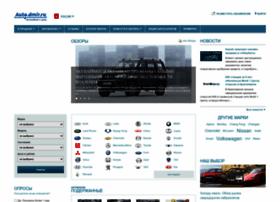 Autodmir.ru thumbnail
