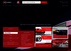 Autodoc.ru thumbnail