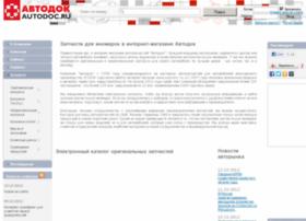 Autodok.ru thumbnail