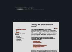 Autodomural.ru thumbnail