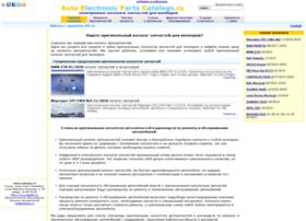 Autoepc.ru thumbnail
