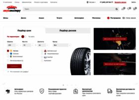Autoexpert.ru thumbnail