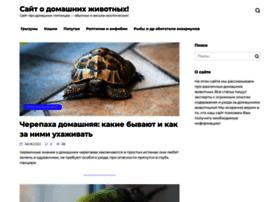 Autofaucets.ru thumbnail