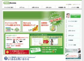 Autofollow.jp thumbnail