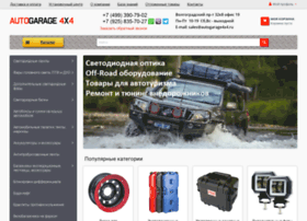 Autogarage4x4.ru thumbnail