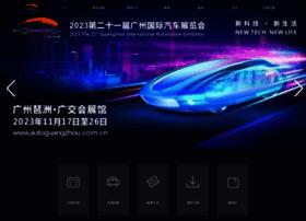 Autoguangzhou.com.cn thumbnail