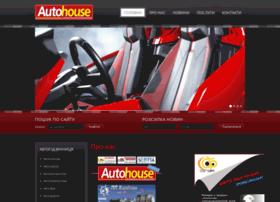 Autohouse.vn.ua thumbnail