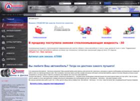 Autoimport31.ru thumbnail