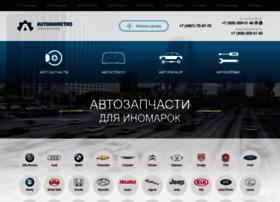 Autoinoretro.ru thumbnail