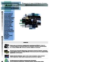 Autoklimat.ru thumbnail