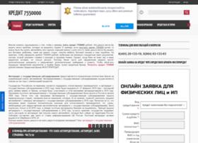 Autokreditovanie.mosgorcredit.ru thumbnail