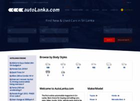 Autolanka.com thumbnail