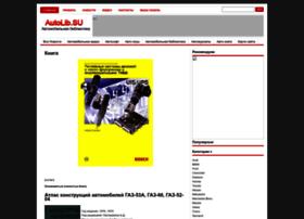 Autolib.su thumbnail
