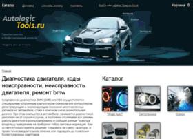 Autologictools.ru thumbnail