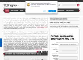 Autolombard.mosgorcredit.ru thumbnail