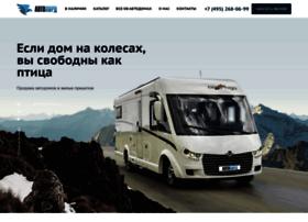 Autolord.ru thumbnail