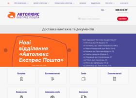 Autolux-post.com.ua thumbnail