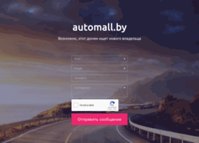 Automall.by thumbnail