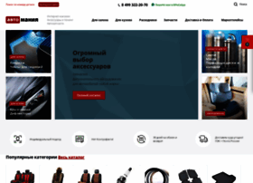 Automania-shop.ru thumbnail