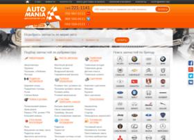 Automania.com.ua thumbnail